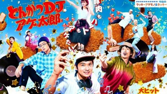 【謎】何で漫画とアニメは日本が世界一なのに、邦画はダメダメちゃんなの?
