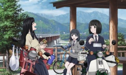 アニメ『スーパーカブ』のメインキャラ(パン屋の娘)の1人が乗ってる自転車の値段がヤバイwwwwwバイクより高い