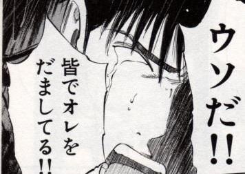 【悲報】孤独な独り暮らし男性の末路がこちら・・・・お前ら本当にこうなるぞ・・