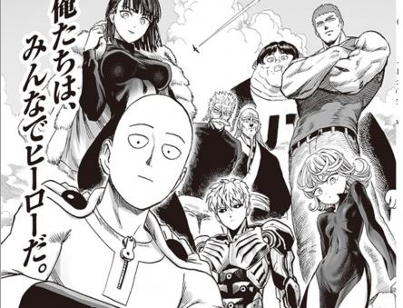 【漫画】村田版ワンパンマン、グロリョナ&衝撃展開でヤバイ事になってるんだが・・・