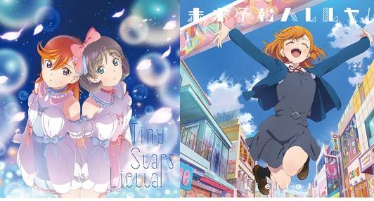 『ラブライブ!スーパースター!!』Liella、1stライブ最速抽選シリアルつけたCDの売り上げ・・・