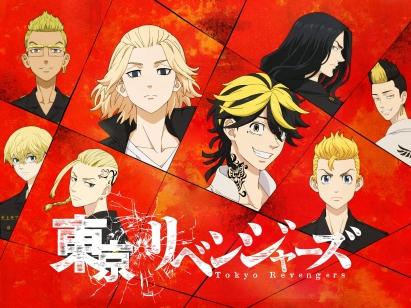 「東京卍リベンジャーズ」とかいう世間では覇権なのに全く話題にならない漫画