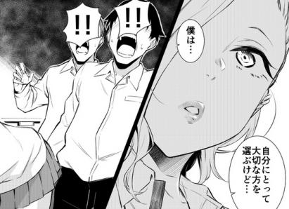 【悲報】処女厨さん、完全に論破される・・・
