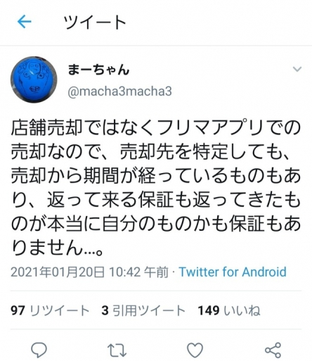 21_202101201806201bd.jpg