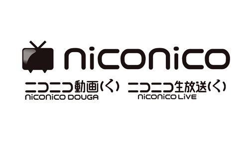 【悲報】ニコニコ動画さん、人気度の動向が全盛期の「1/10」になる