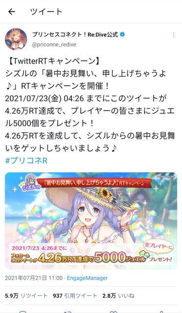 44_202108011418043e3.jpg
