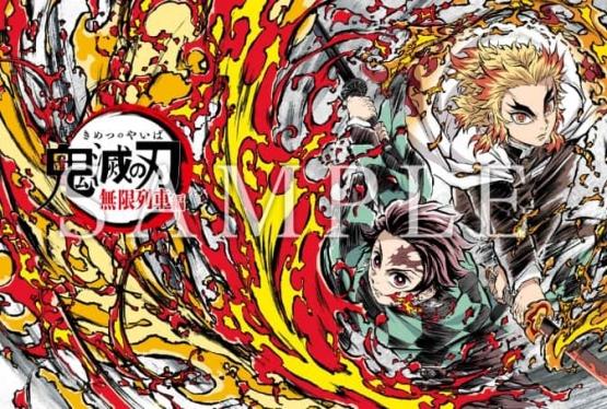 スクエニ社員「日本アニメの歴史を変えた神作品(14作品)を発表します」