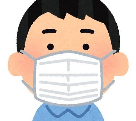 【悲報】東京都で新たに1300人超が新型コロナ感染確認!! 年明けとかどうなっちゃうのこれ・・・