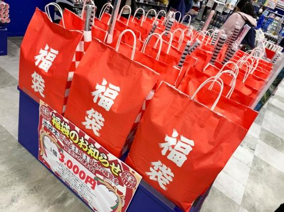 【!?】アニメイトさん、3000円の福袋に4万円相当のグッズを入れてしまう!!お前ら急げ!!!