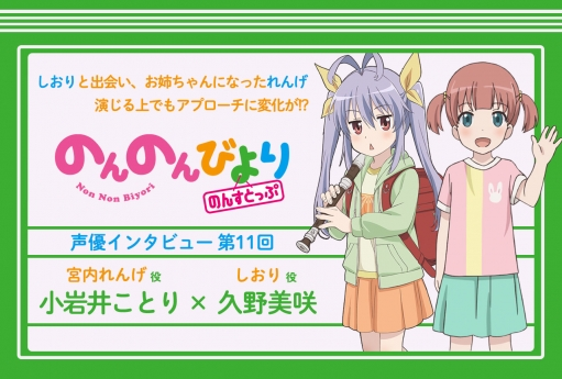 【悲報】ツイッター民「アニメの子供役を大人の女性声優が演じるのは日本だけ!」→炎上