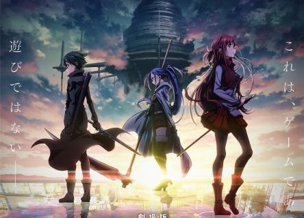 『劇場版 SAO -プログレッシブ- 星なき夜のアリア』の最新PVが公開!! 朝の番組でも特集が組まれるほど!!