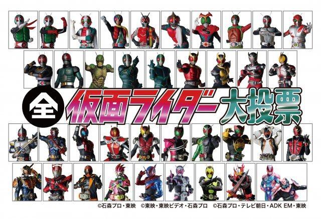【朗報】NHKさん、ついに禁断の「仮面ライダー人気投票」をやってしまう!! 何が1位になるのか