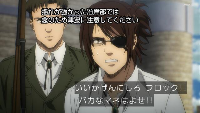 【朗報】アニメ『進撃の巨人』来週の日曜日に1時間スペシャル決定!!