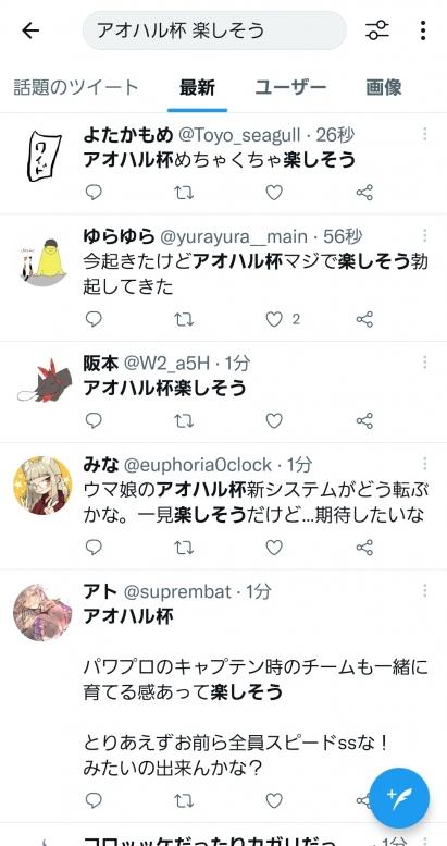 7XWco0v.jpg