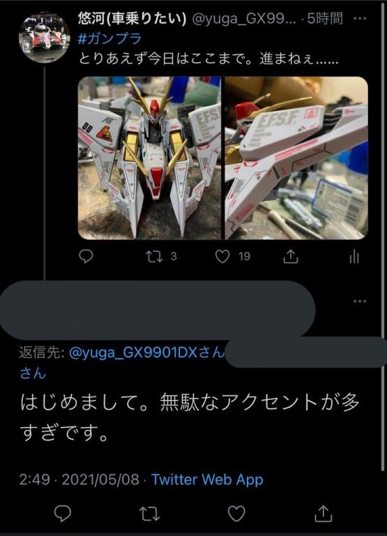 E0z--2bVoAE_Nbt.jpg