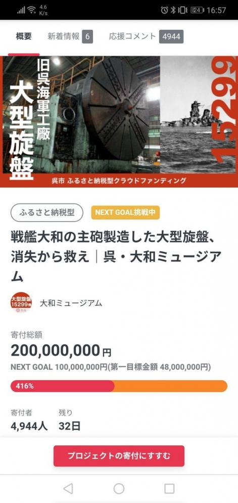 E98XUIYUcAMeITo.jpg