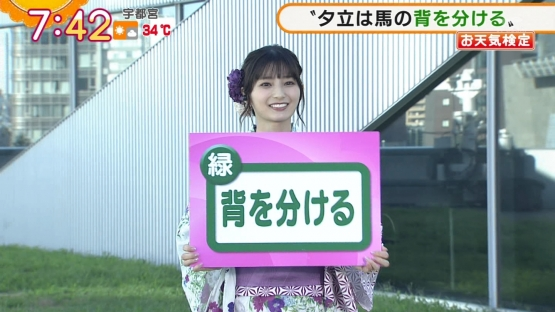 ウマ娘声優の高野麻里佳さん、朝の番組のお天気コーナーに登場!! ガチで社会現象でワロタwww