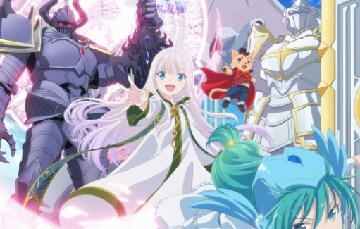 【朗報】なろう小説の最終兵器、「賢者の弟子を名乗る賢者」TVアニメが2022年1月放送開始、PV・新ビジュも公開! キャストはドラマCDから変更される