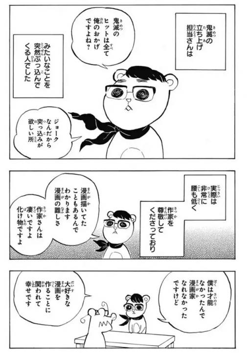 FfVqOa2.jpg