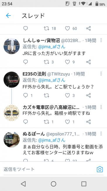 G2DyxU3.png