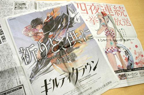 「新聞、月5000円払って昨日のニュースが紙で届くってやばくね?」←11万いいね! 新聞って時代遅れなの?