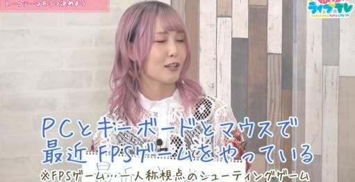 【悲報】公式放送で別ゲーの話をしたウマ娘の声優さん、叩かれすぎてついに泣いてしまう… オタクどもさぁ・・・
