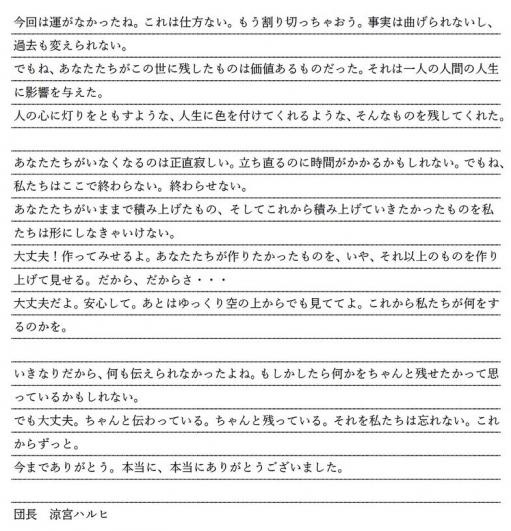 aKKCOx4.jpg