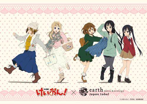 anime2014715_top.jpg