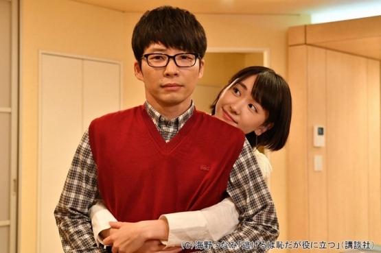 【速報】新垣結衣(ガッキー)と星野源がガチで結婚wwwwwwwwもう終わりだよこの国(怒!!!!