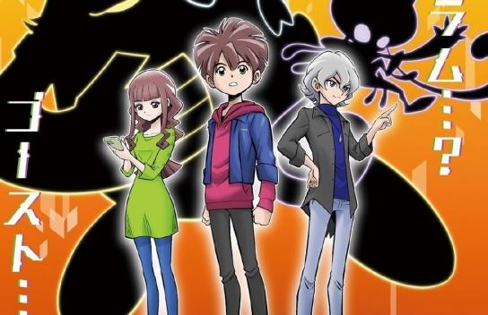 中華リークでデジモン新作TVアニメ(2021年秋放送)と新作映画のキービジュアルが判明する