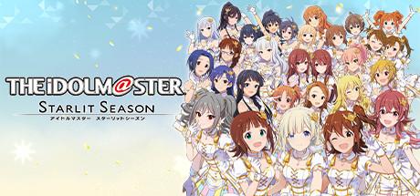 アイマス新作ゲー『アイドルマスター スターリット シーズン』新キャラ登場が確定、発売日も5月27日とSteamが漏らす!!