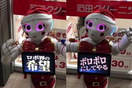 【悲報】人型ロボットのペッパーくん、生産停止に・・・