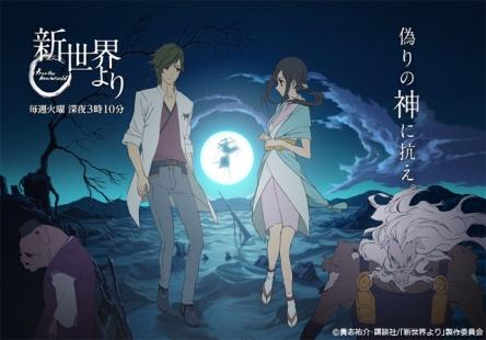 【悲報】「一般小説のアニメ化」でヒット作ほとんどない・・・・