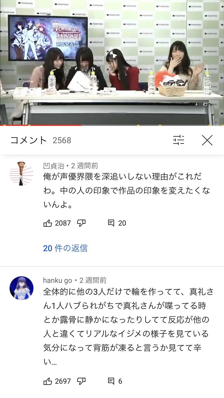 竹 達 彩奈 いじめ 竹達彩奈 - Wikipedia