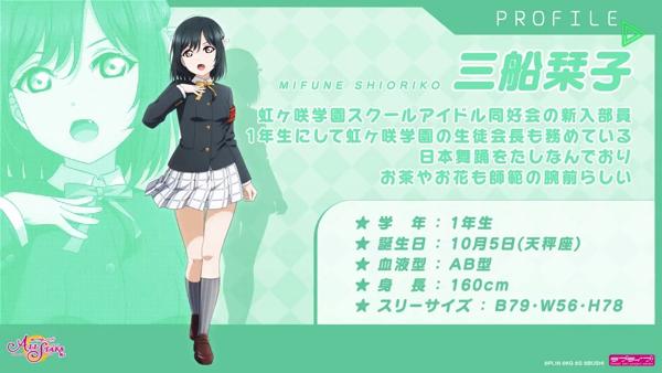 niji_live_20200811_sioko_road_2.jpg