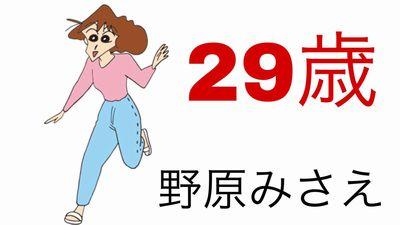 漫画に出てくる28歳の女性キャラ「誰がオバサンだって!?怒」 31歳ワイ「ギャハハwババアw」