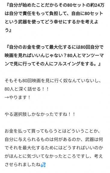 sQio5Dg.jpg