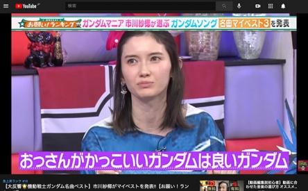 tvasahi_youtube.jpg