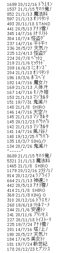 urisure-161104349969588-T90.png