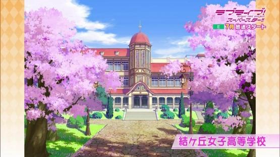 7月アニメ『ラブライブ!スーパースター』の新ビジュアルが公開!! 期待しかない!