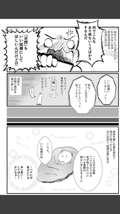 x7M5RPK.jpg