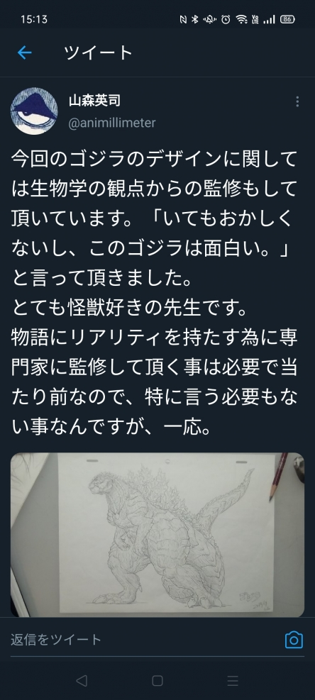 xG91S7a.jpg