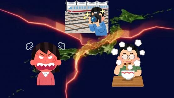 【悲報】ラーメン評論家さん、キモすぎる反論をしてしまい大炎上wwww