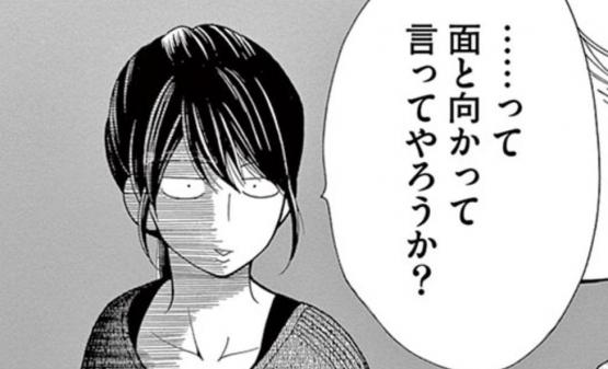【悲報】女さん「女ってだけで料理が出来ると見られる😡 ほんと男ってさ・・・」