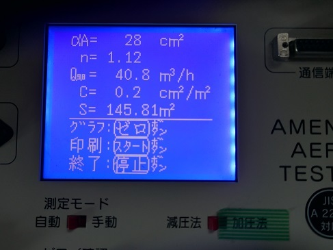 P1180726.jpg