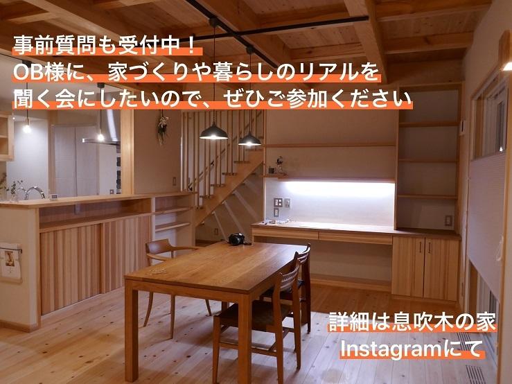 S__2727941.jpg