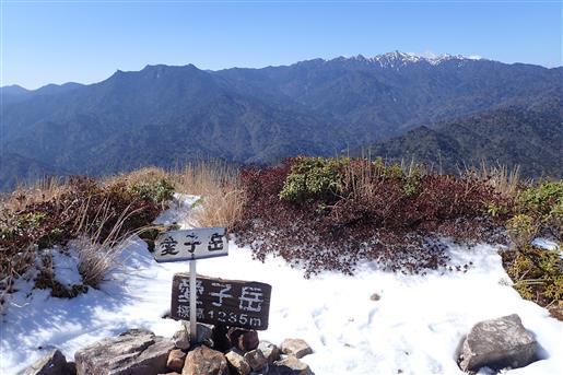 2月24日 愛子岳山頂