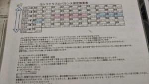 DSC_0165.jpg