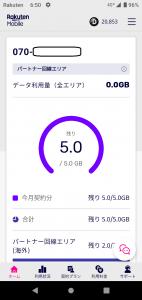 Screenshot_20210205-065033.png