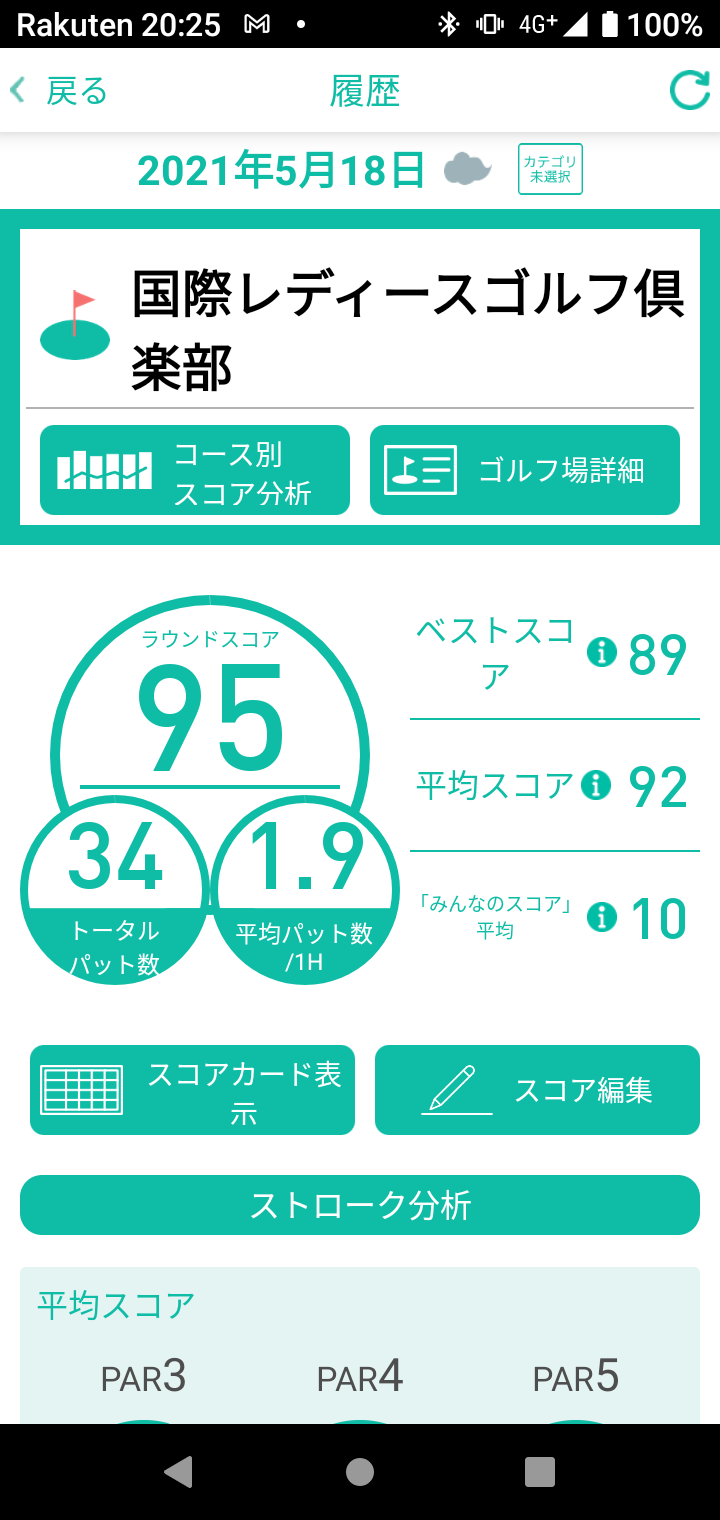 Screenshot_20210518-202554.png